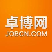 卓博人才网 www.jobcn.com