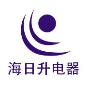 海日升电器制品(深圳)有限公司