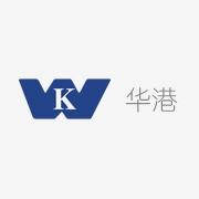 东莞华港国际贸易有限公司