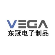 东莞东冠电子制品有限公司