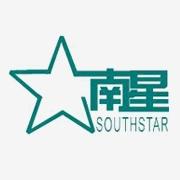 東莞市南星電子有限公司
