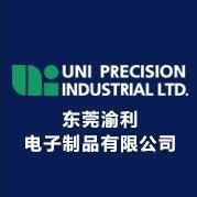 东莞渝利电子制品有限公司