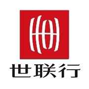 东莞世联地产顾问有限公司