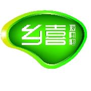 東莞一翔液體肥料有限公司