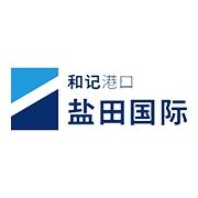 鹽田國際集裝箱碼頭有限公司
