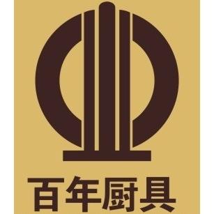 深圳百年廚具有限公司