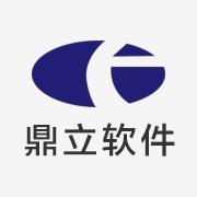 东莞市鼎立软件有限公司