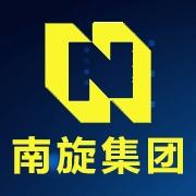 惠州南旋毛织厂有限公司