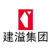 深圳建溢宝电子有限公司