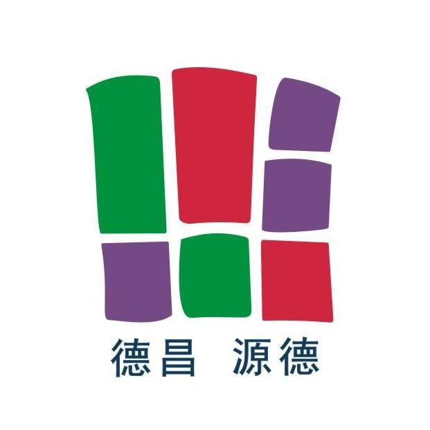 东莞市源德服饰有限公司