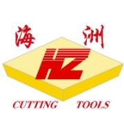 深圳市海洲数控机械刀具有限公司