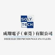 成翔电子(东莞)有限公司