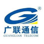 广联通信器材有限公司