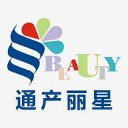深圳市通产丽星股份有限公司
