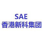 香港新科集团