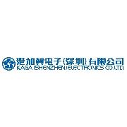 港加贺电子(深圳)有限公司