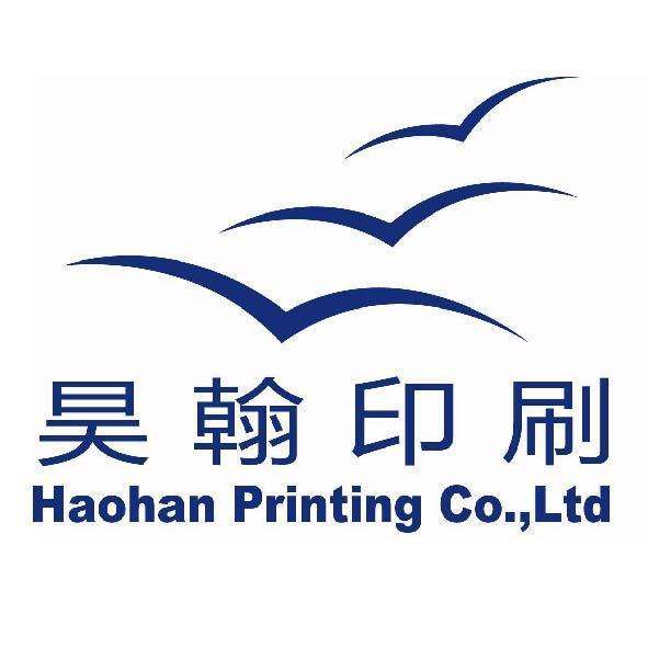 广州市昊翰印刷有限公司