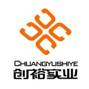 东莞市创裕实业发展有限公司