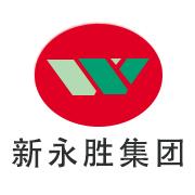新永胜科技(深圳)有限公司