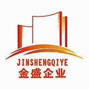 东莞市金盛房地产开发有限公司