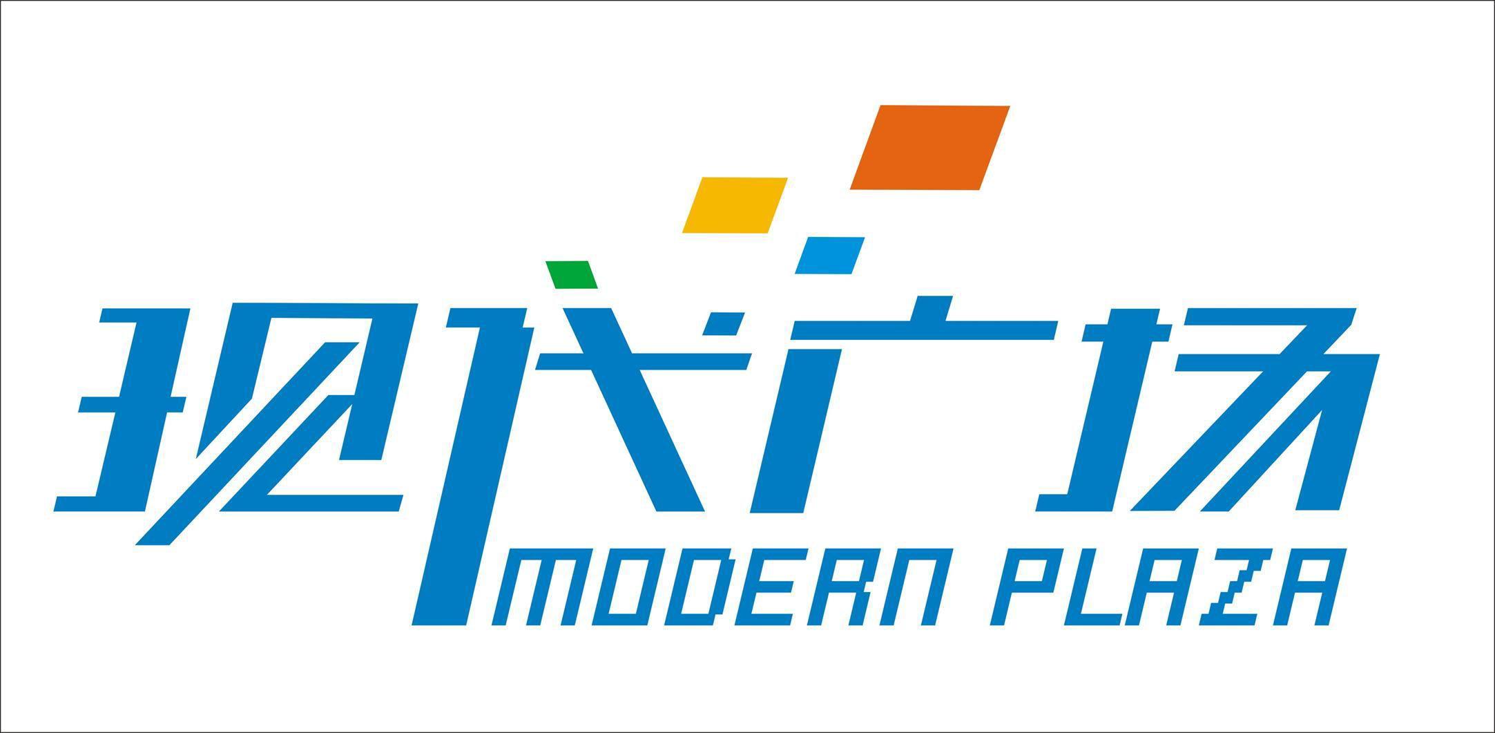 东莞市现代广场房地产开发有限公司