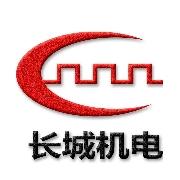 东莞市长城机电设备有限公司(广汽长丰4S店)