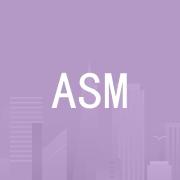深圳先進微電子科技有限公司