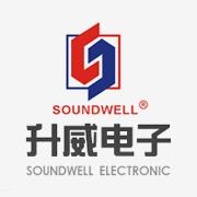 广东升威电子制品有限公司