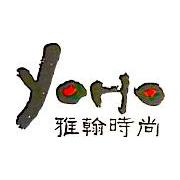 深圳市雅翰塑胶皮具有限公司