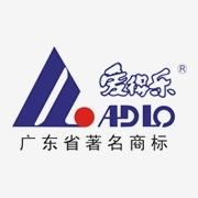 廣東愛得樂集團有限公司