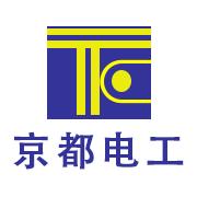 京都电工(东莞)有限公司
