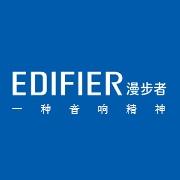 东莞市漫步者科技有限公司