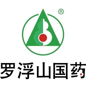 广东罗浮山国药股份有限公司