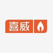 Dongguan SHV LPG Ltd东莞喜威液化石油气有限公司