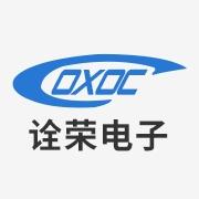 東莞詮榮電子有限公司