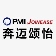 奔迈颂怡塑胶钢制品(惠州)有限公司