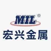 東莞宏興金屬制品有限公司