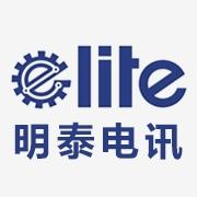 亿利达集团-明泰电讯设备有限公司