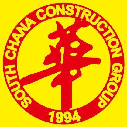 广东华南建设企业集团有限公司