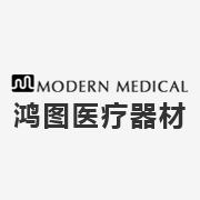 鸿图医疗器材(东莞)有限公司