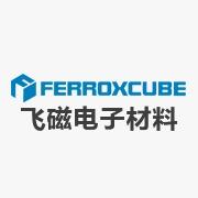 飞磁电子材料(东莞)有限公司