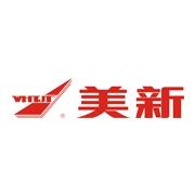 东莞市美新商贸发展有限公司