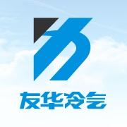 广东友华机电工程有限公司