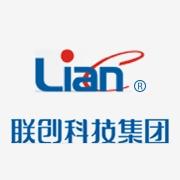 深圳市联创科技集团有限公司