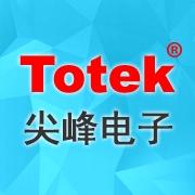 东莞市尖峰电子科技有限公司