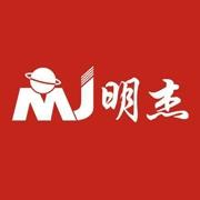 东莞市明杰塑胶五金制品有限公司