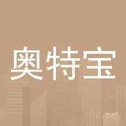 联大集团(香港)有限公司