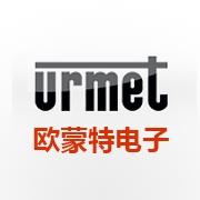 歐蒙特電子(惠州)有限公司