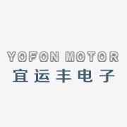 深圳市宜运丰电子有限公司