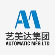 東莞保康電子科技有限公司